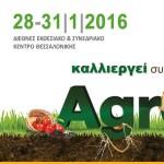Agrotica_Marathon
