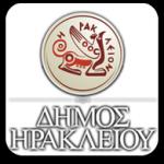 heraklion_logoel