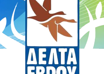 Development of an Integrated Information System for the Evros Delta National Park Management Facility